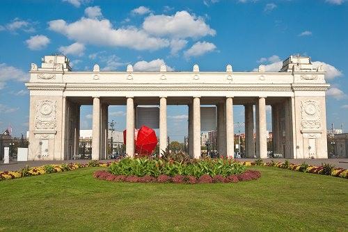 Go to Gorky Park