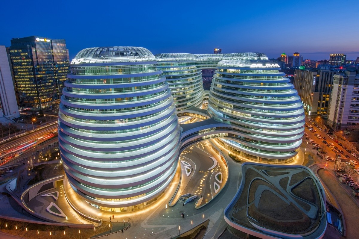 Galaxy Soho Building Beijing